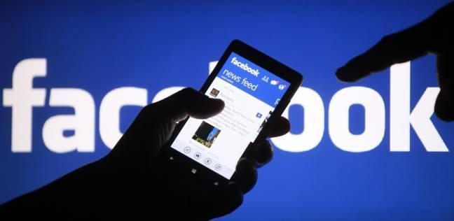 اغتصاب جماعي يهدِّد  فيسبوك مباشر    مجلة سيدتي