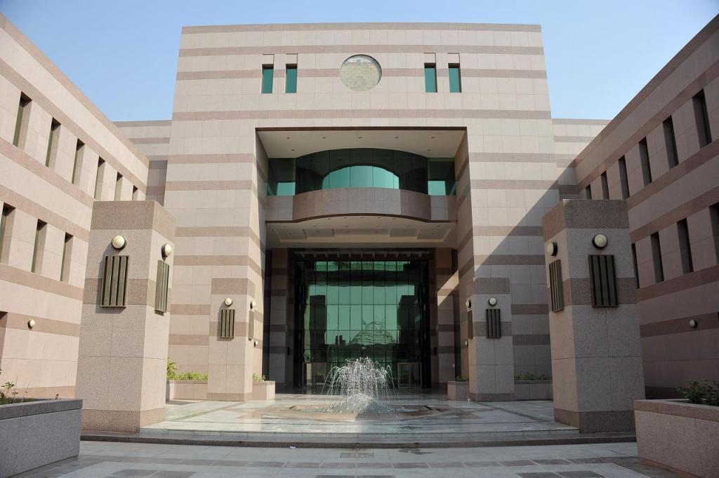 ثقافة اسلامية جامعة النجاح