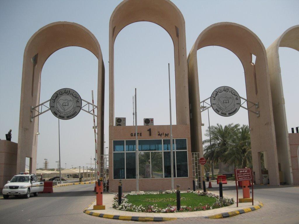 دليل شامل لسكن الطالبات في جامعات السعودية مجلة سيدتي