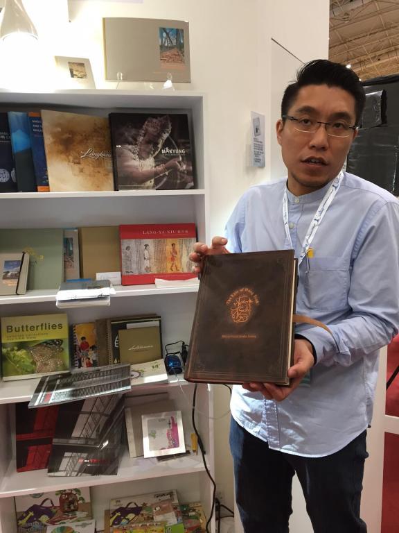 في معرض الرياض للكتاب.. ورق مضاد للماء وأول كتاب صوتي عربي   مجلة سيدتي