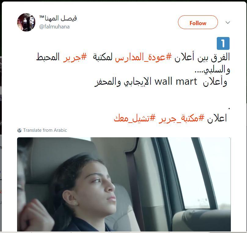24fea73a6 شاهدوا.. الفيديو الذي سحبته