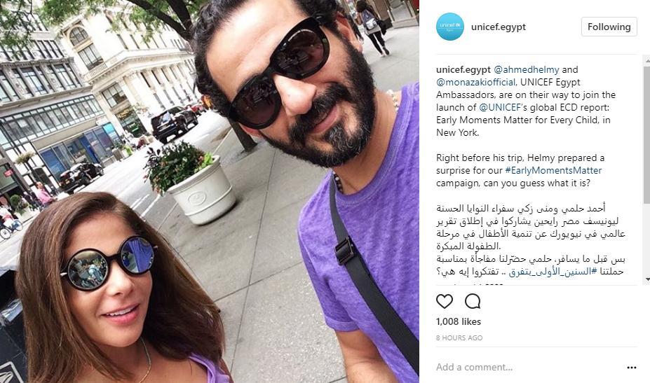 698960502 بالصور والتفاصيل : أحمد حلمي ومنى زكي إلى نيويورك في مهمة دبلوماسية | مجلة  سيدتي