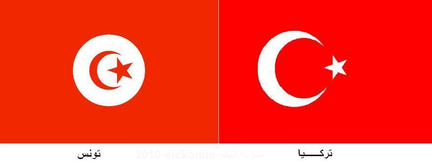 ردود فعل غاضبة في تونس على هند صبري..لماذا؟   مجلة سيدتي