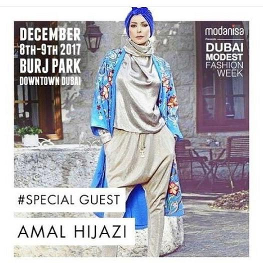 42ad7c2cf أمل حجازي ضيفة أسبوع الموضة في دبي   مجلة سيدتي