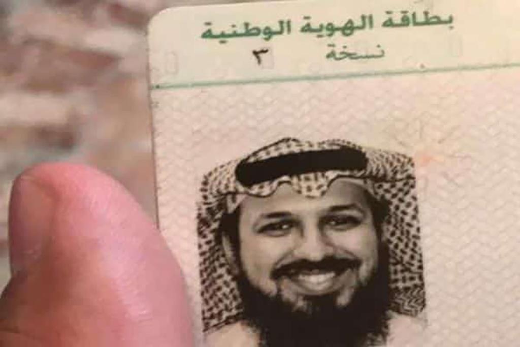 أول سعودي مبتسم في بطاقة الهوية يثير الجدل في تويتر   مجلة سيدتي