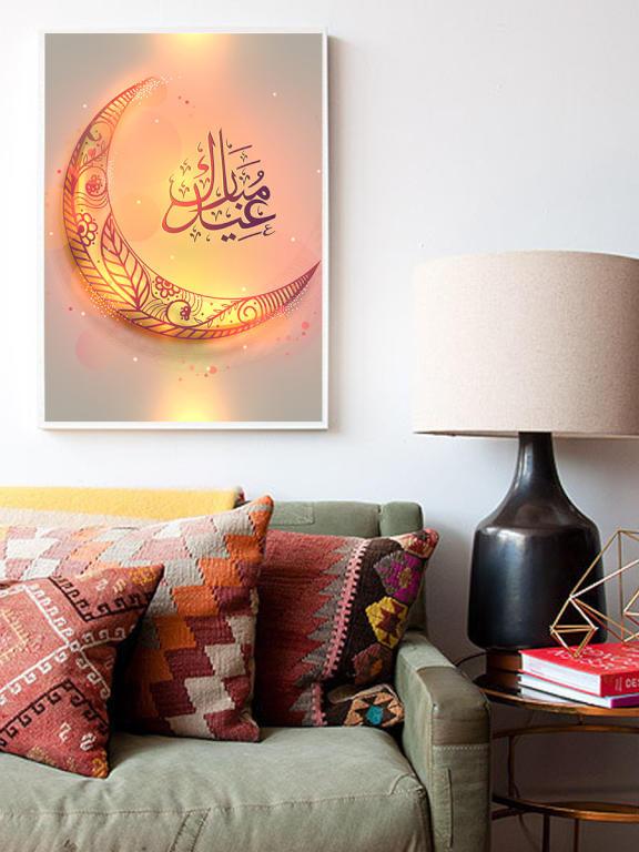 صور ديكورات رمضان في زوايا البيت   مجلة سيدتي
