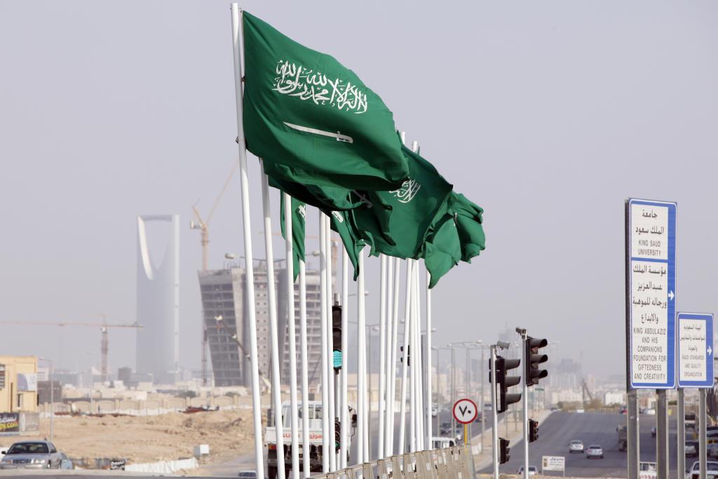 6195e46945b69 هكذا يحتفل السعوديون باليوم الوطني