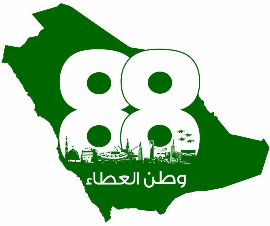 أماكن عروض اليوم الوطني السعودي مجلة سيدتي
