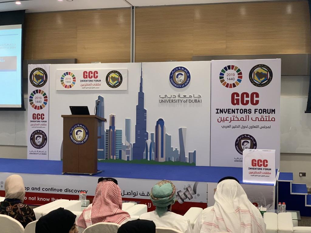 db9974927 مكتب براءات اختراع مجلس التعاون الخليجي يشارك في ملتقى دبي | مجلة سيدتي