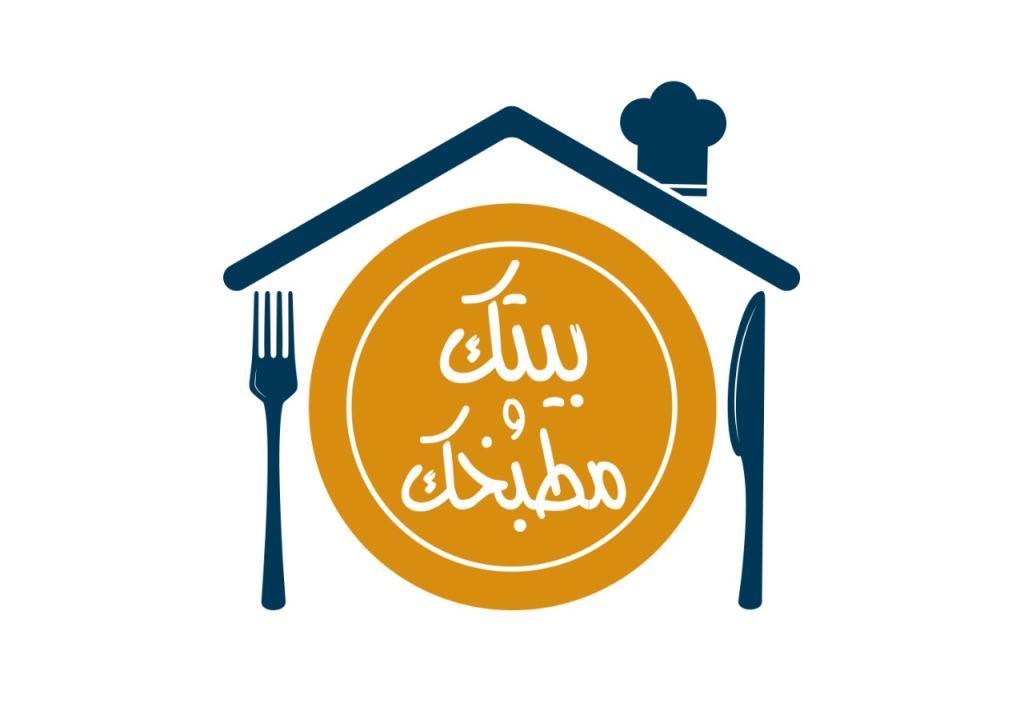بيتك ومطبخك لأشهى الأطباق في شهر رمضان مجلة سيدتي