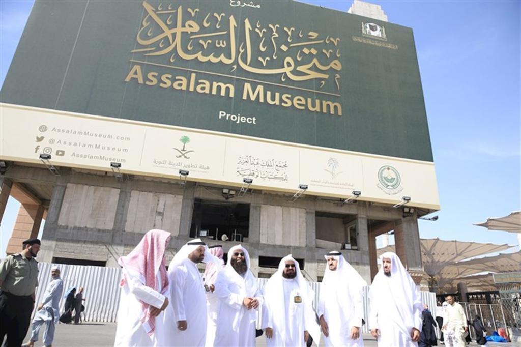 أمير منطقة المدينة المنورة يُدشن الأعمال الإنشائية لمشروع متحف السلام   مجلة سيدتي