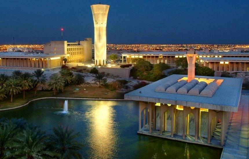 الجامعات السعودية حسب التصنيف العالمي