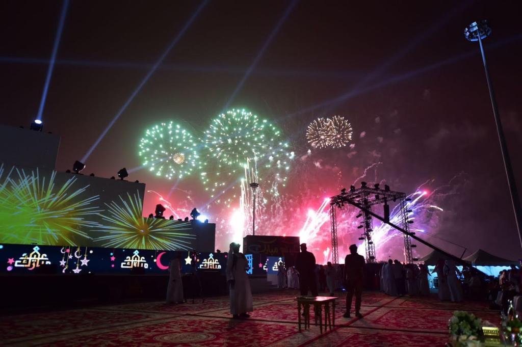 صور من عيد الفطر في السعودية