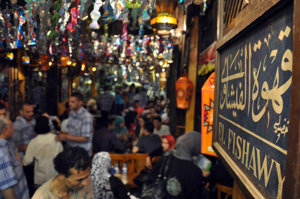 مقهى الفيشاوي