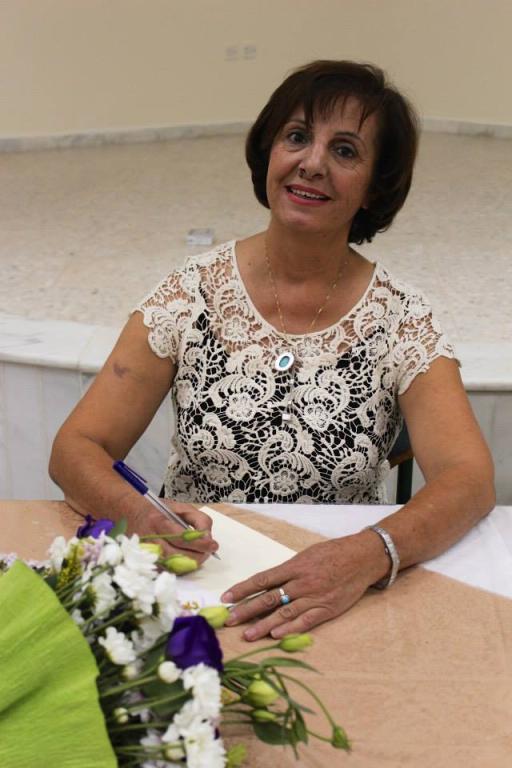 الروائية الأردنية نوال قصار