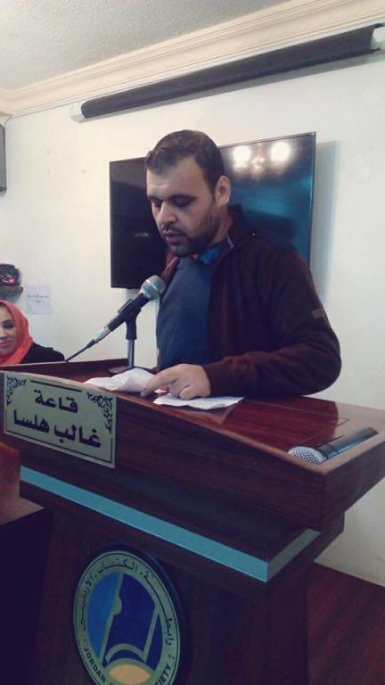 القاص الأردني عامر الشقيري