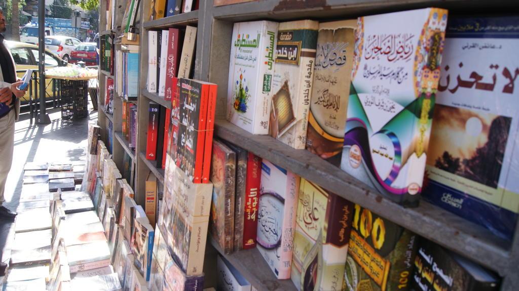 كشك الثقافة في عمان