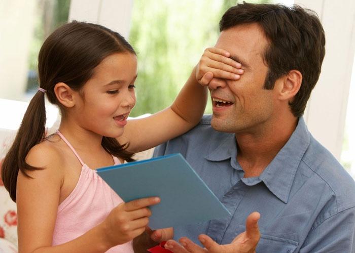 عيد الأب عطلة رسمية
