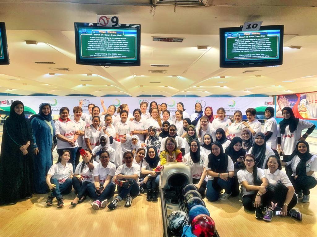 الاتحاد السعودي للبولينج يقيم بطولته السادسة للسيدات بمشاركة فريق الصُّمِّ   مجلة سيدتي
