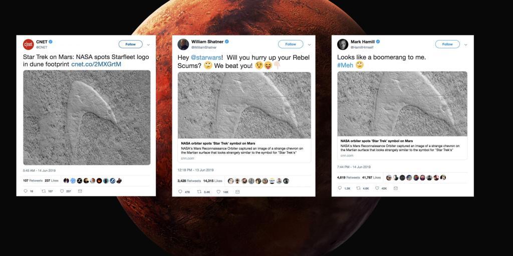 جسم على كوكب المريخ