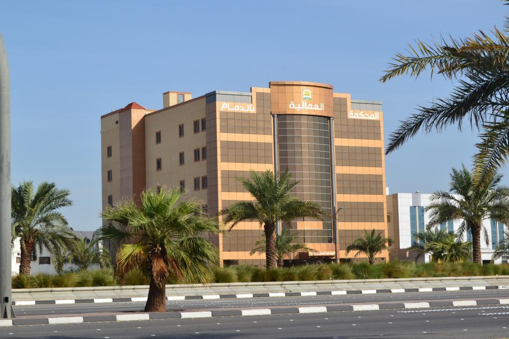 الرياض تتصدر أحكام المحاكم العمالية   مجلة سيدتي