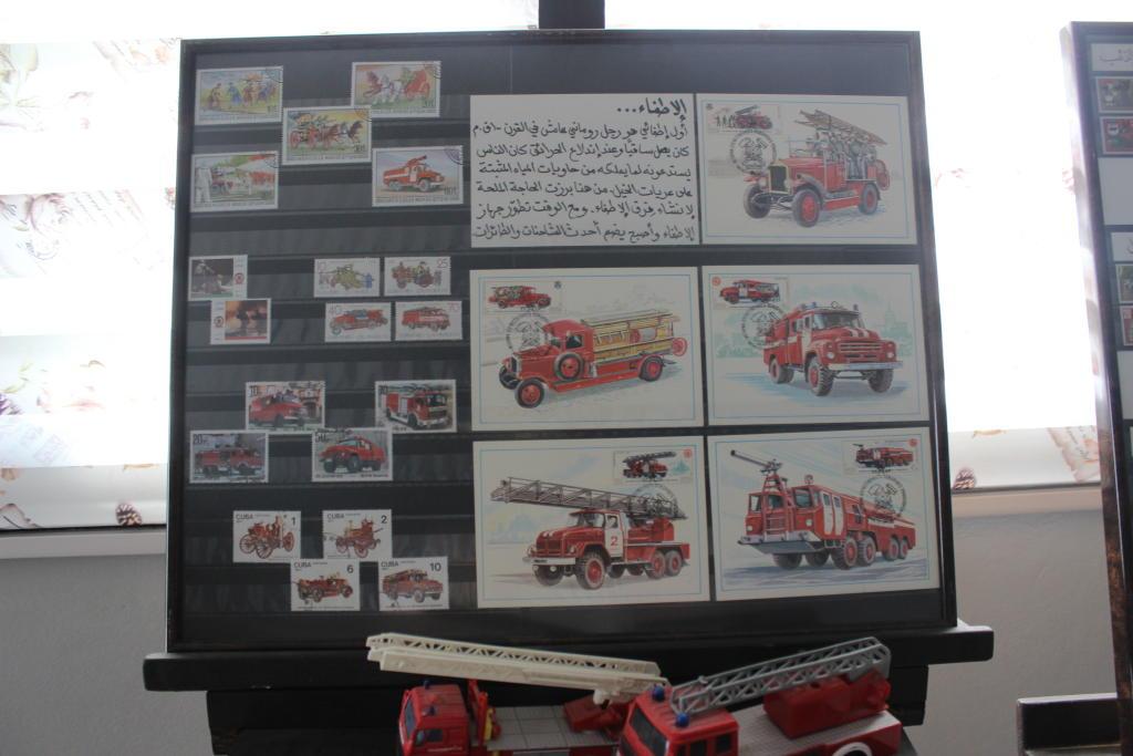 الطوابع البريدية في متحف خليل برجاوي