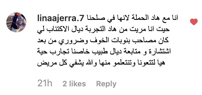 #أنا_مكتئب_ادعمني