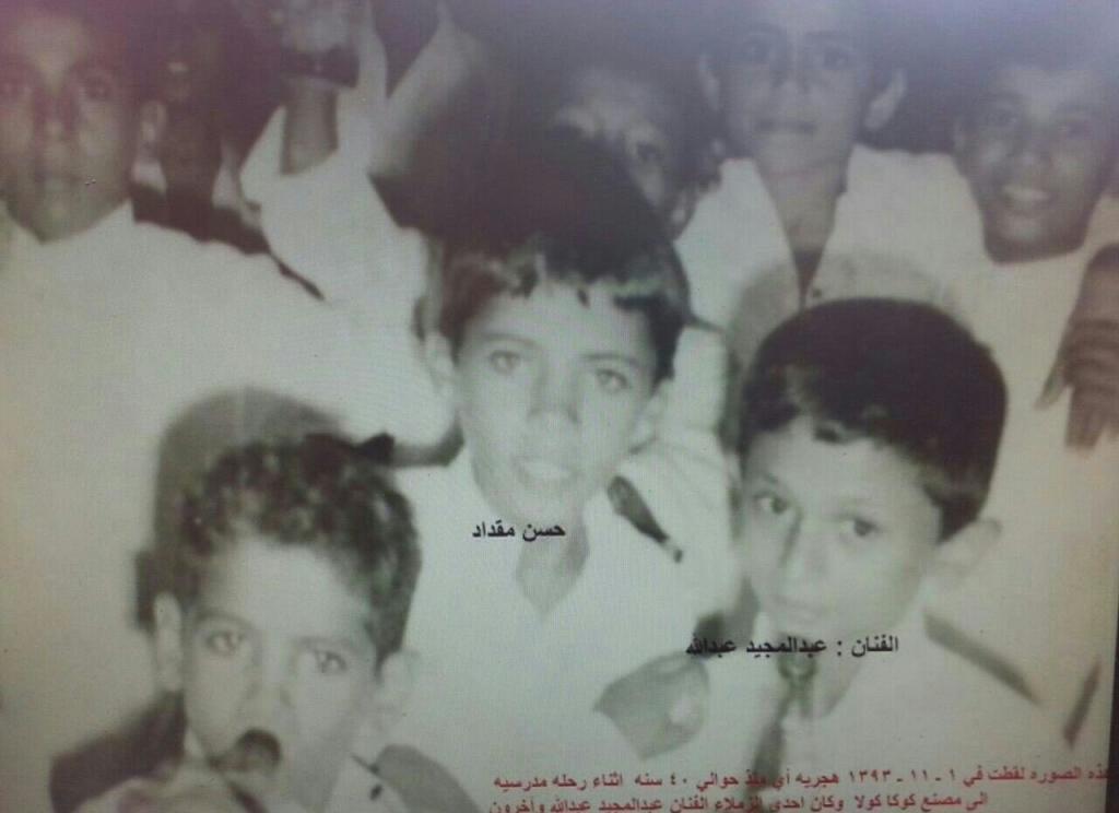 عبد المجيد عبد الله ينشر صور طفولته: أحلام كثيرة وولع بعبد الحليم حافظ | مجلة سيدتي
