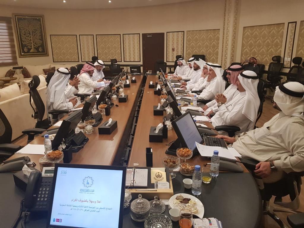 مناقشة أوجه التعاون بين أدلاء المدينة المنورة وجمعية الكشافة   مجلة سيدتي