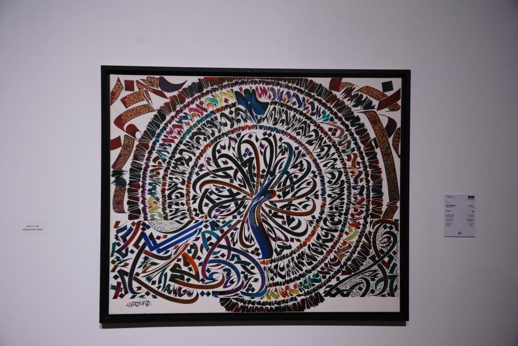 مزاد علني للوحات في جدة التاريخية