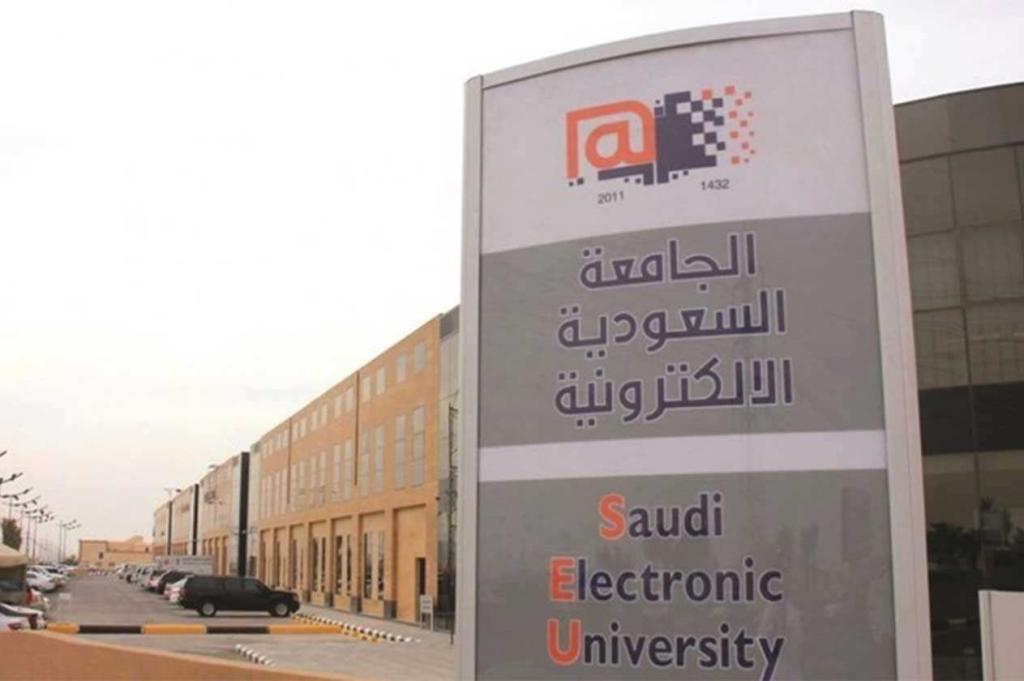 e53c10073 السادس من ذي القعدة نتائج إعلان القبول بالجامعة السعودية الإلكترونية | مجلة  سيدتي