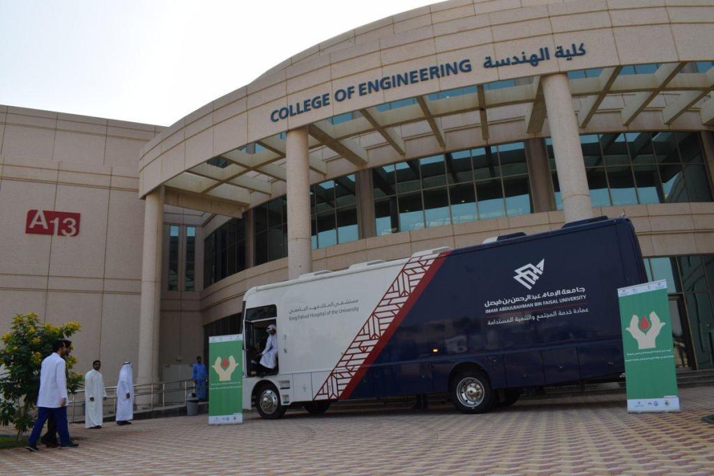 أقسام البوابة الإلكترونية للجامعة