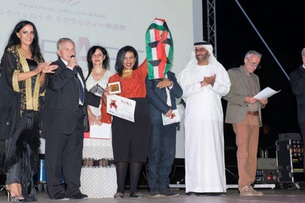 جوائز عالمية للمخرجة ريهام الرغيب