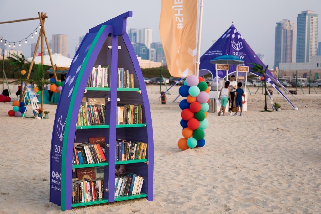 مكتبات على شواطئ الشارقة