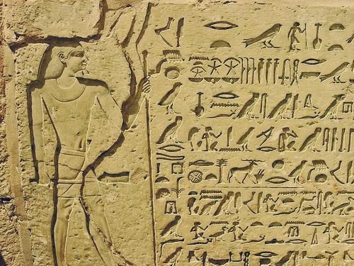 قريباً في المدارس المصرية تعليم الهيروغليفية