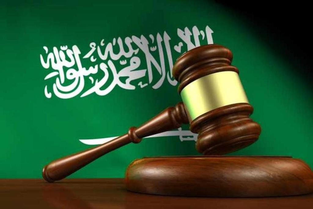وزارة العدل توضح الإجراء اللازم في حال تأخر مراجعة المحكمة بعد تقديم الدعوى   مجلة سيدتي