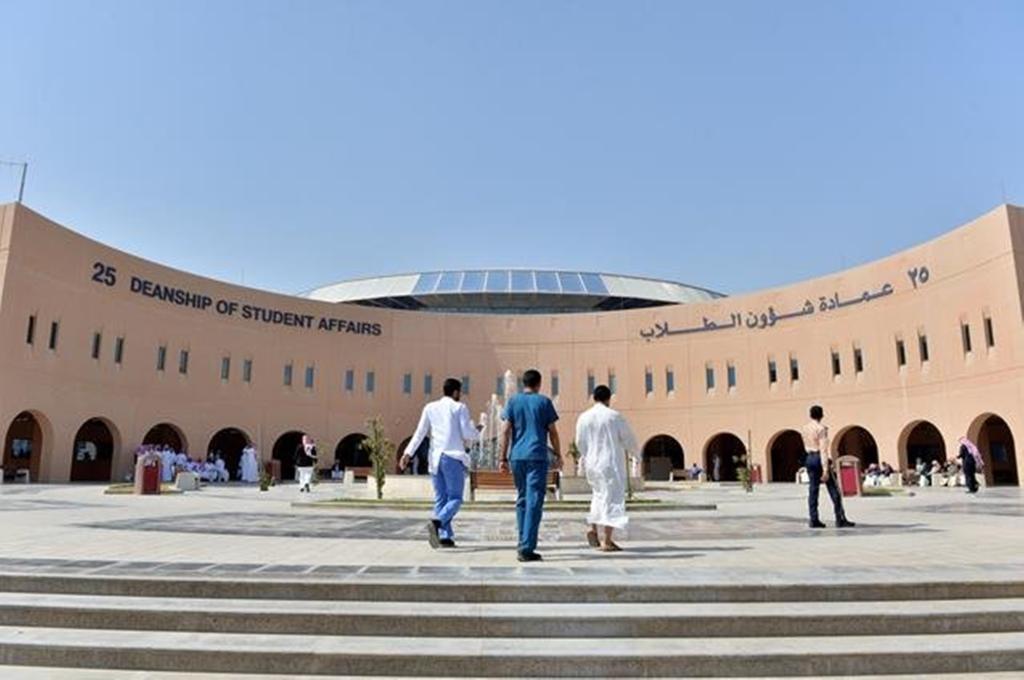 الجداول الدراسية لجامعة الملك فيصل