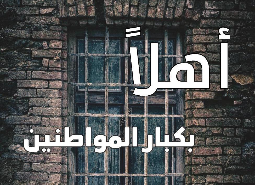 ألف عنوان وعنوان