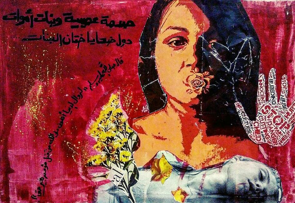 الختان في مصر