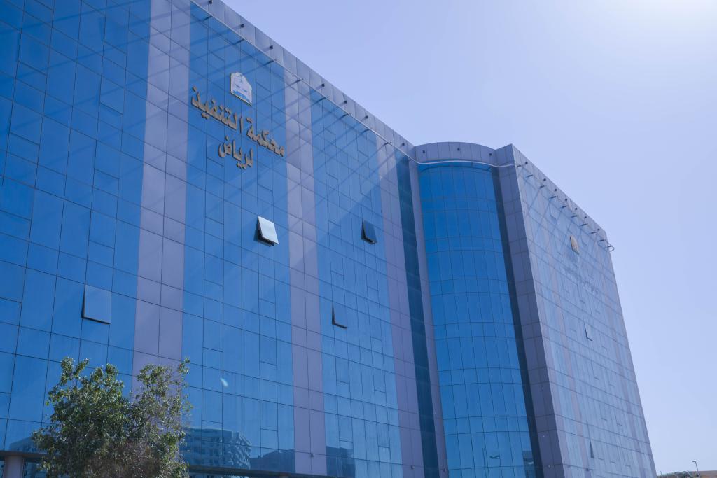 مكة تتصدر أحكام النفقة والعدل تلزم المماطلين بدفع 122 مليون ريال نفقة   مجلة سيدتي
