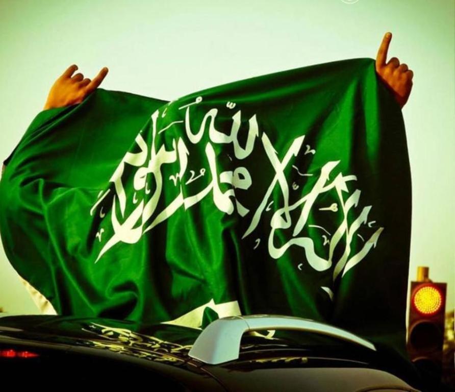 الاحتفال باليوم الوطني السعودي 89