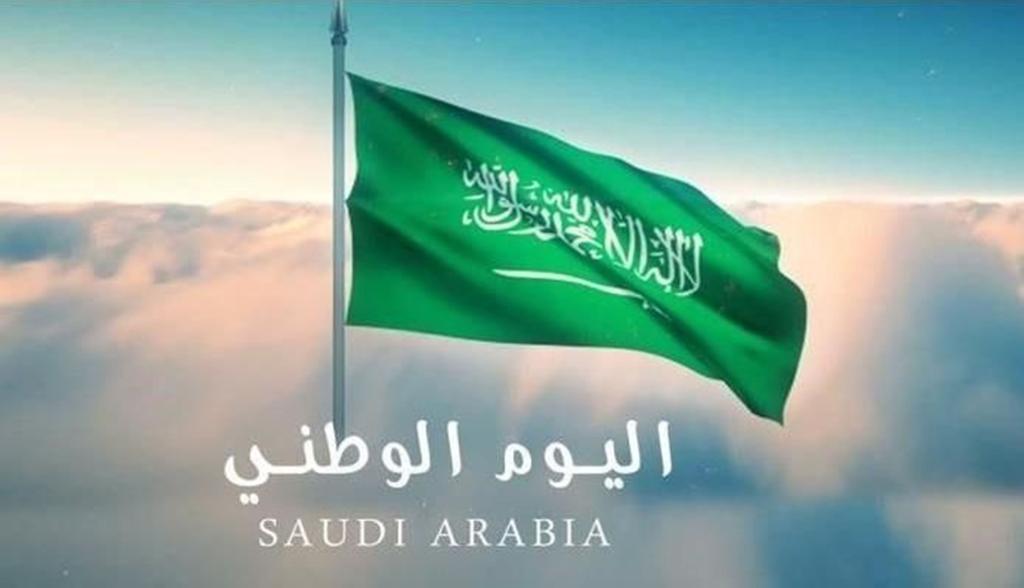 عبارات عن اليوم الوطني السعودي 89 مجلة سيدتي