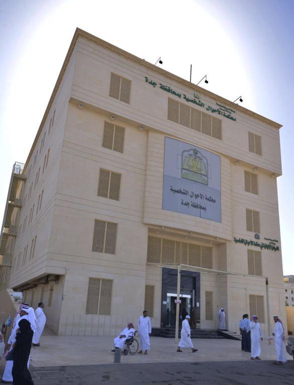 وزارة العدل تدعو المتقدمات لوظيفة كاتبة عدل للمقابلات الشخصية   مجلة سيدتي