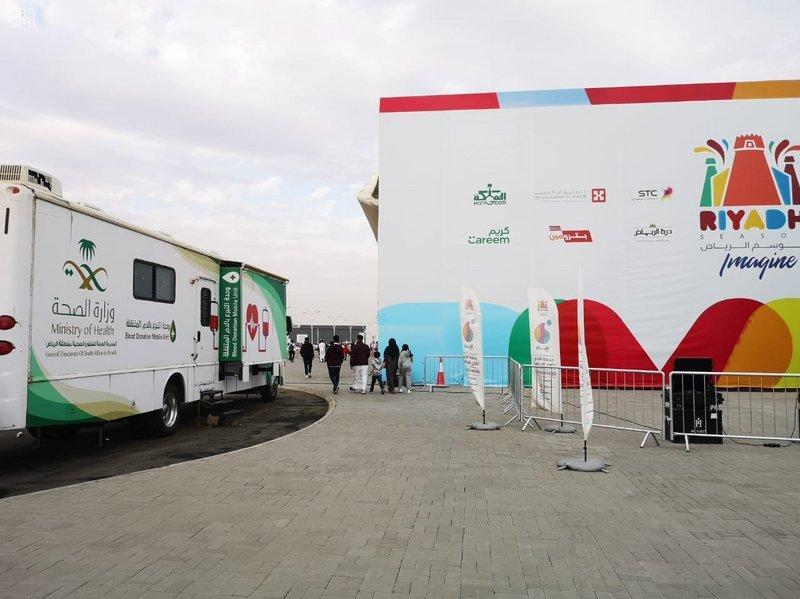 وزارة الصحة تطلق حملة للتبرع بالدم في واجهة الرياض   مجلة سيدتي