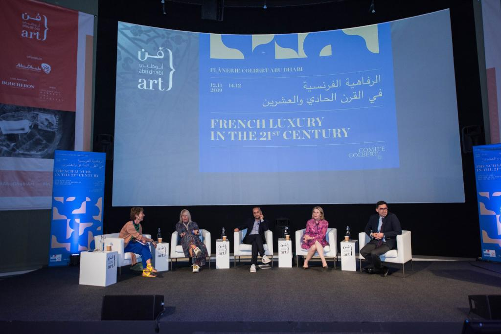 جلسات معرض أبوظبي  في نسخته الحادية عشرة