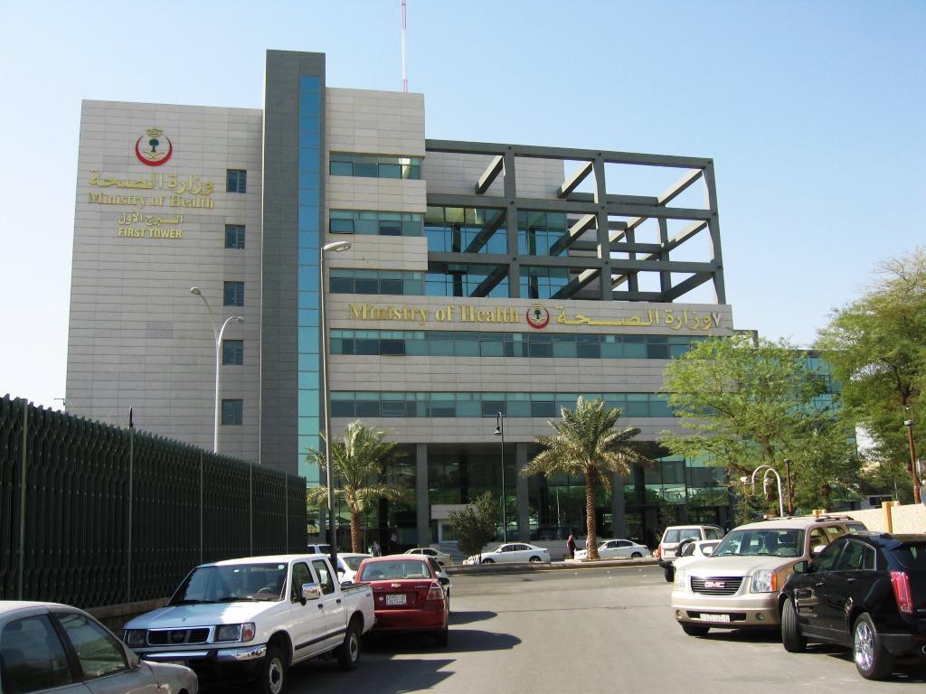 وزارة الصحة تُقر آلية جديدة لحركة نقل منسوبيها!   مجلة سيدتي