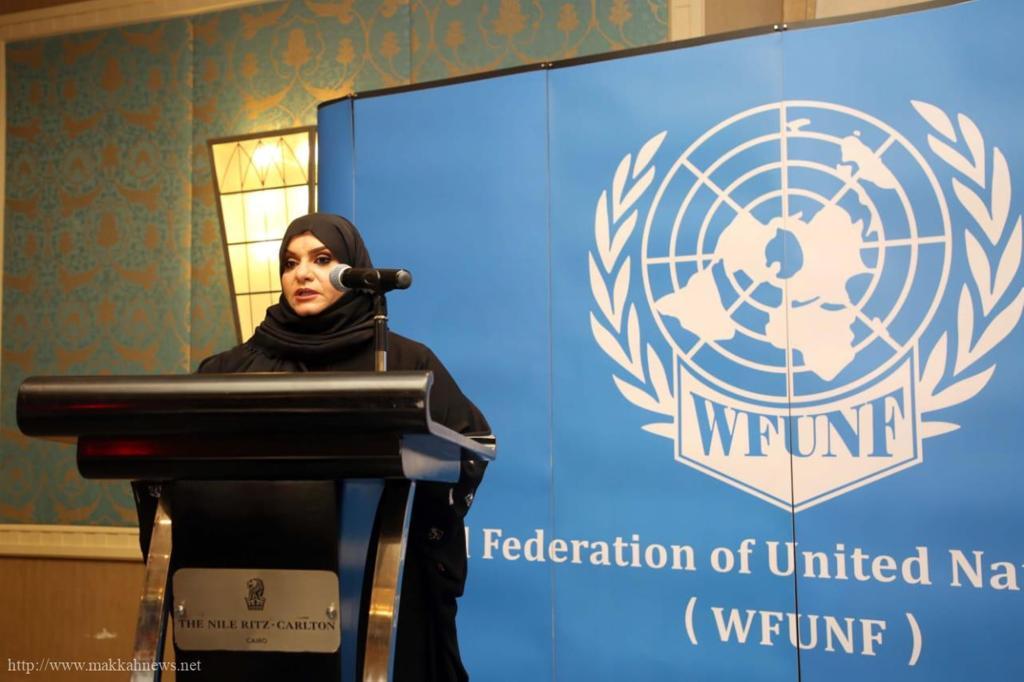 الكاتبة السعودية أمل شرف