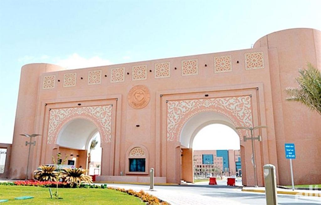 جامعة الملك فيصل تعلن طرح عدد من الوظائف للمواطنين   مجلة سيدتي