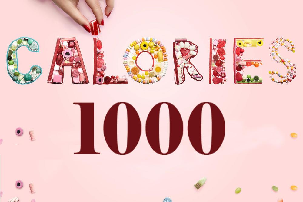 رجيم السعرات الحرارية 1000   مجلة سيدتي
