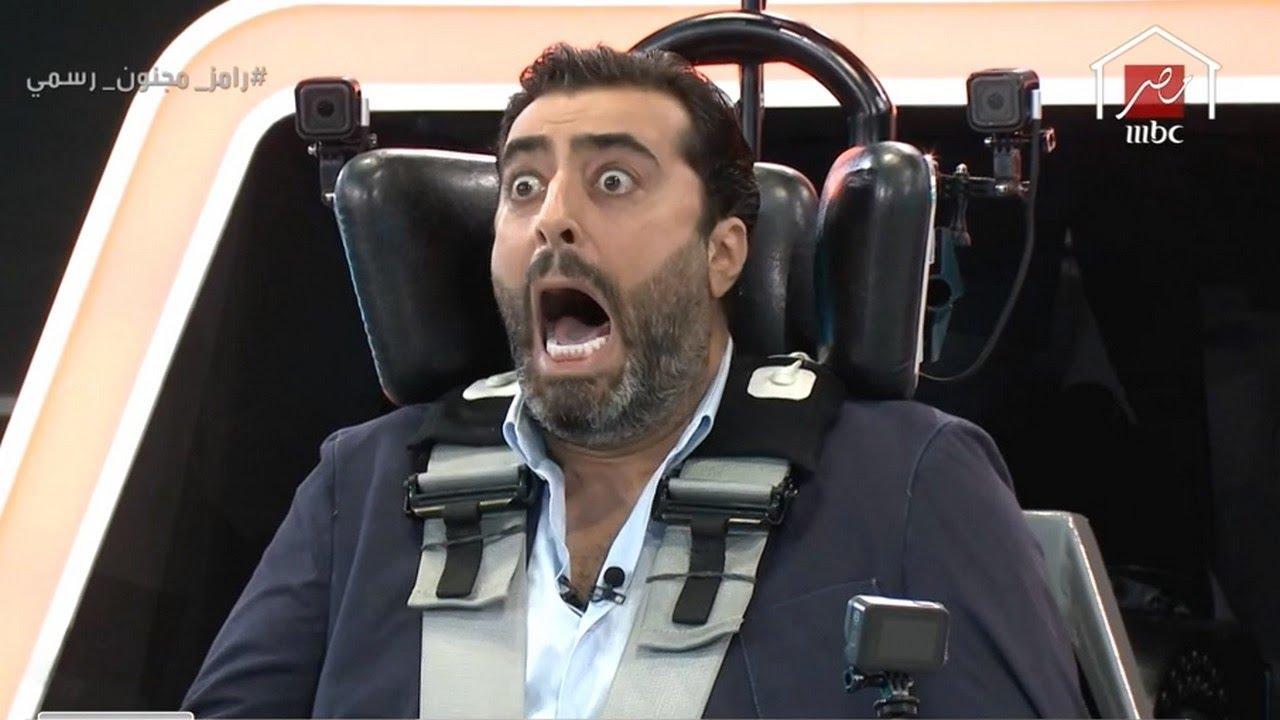 فيديو باسم ياخور يعاني فوبيا المرتفعات بمقلب رامز جلال سيدتي